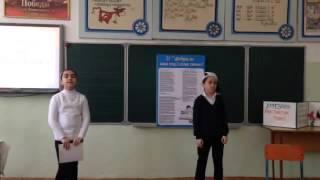 Кумыкский бродяга