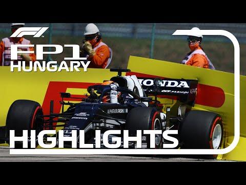 F1第11戦ハンガリーGP(ブタペスト)のFP1ハイライト動画