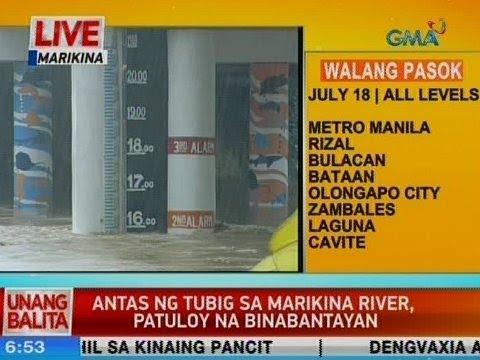 [GMA]  UB: Antas ng tubig sa Marikina River, patuloy na binabantayan