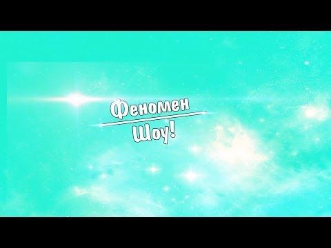 SpeedArt - Шапка для YouTube [TheFen0m3nShow]