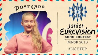 Postcard From Efi To Junior Eurovision Song Contest 2018 In Minsk