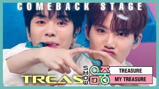 [쇼! 음악중심] 트레저 - 마이 트레저 (TREASURE - MY TREASURE), MBC 210116 방송