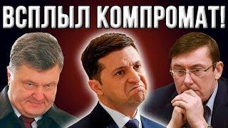Вот и всё! Все тайны Майдана раскрыты!