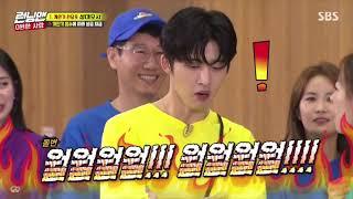 Running Man - Bobby & B.I & Seungri