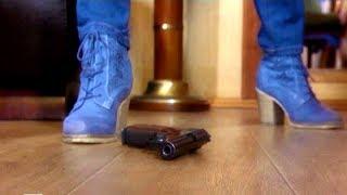 Мотив преступления. Пистолет