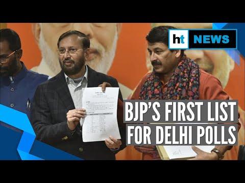 दिल्ली चुनाव २०२०: ५ seats सीटों में से भाजपा १ सूची; कपिल मिश्रा को मिला टिकट