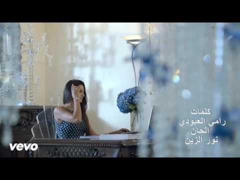 mayoosh_ali's Video 141019579659 kOR4qirekeI
