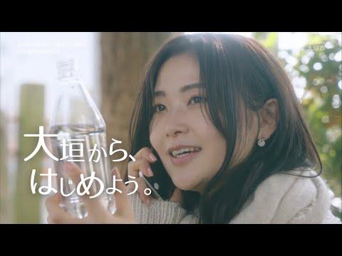 【大垣市】大垣市移住定住プロモーション動画