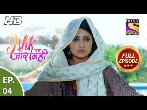 Ishk Par Zor Nahi - Ep 4 - Full Episode - 18th March, 2021
