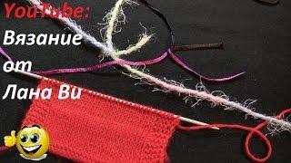 Очень МАЛЕНЬКИЙ и очень КРЕПКИЙ ткацкий узел! Как соединить нити при вязании спицами. Вязание