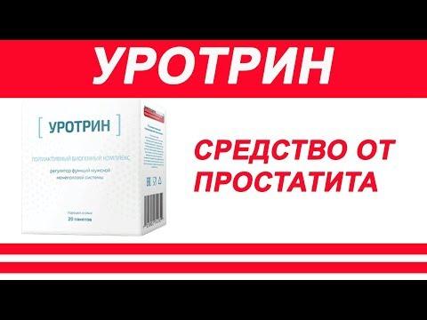 Prostatitis kezelési címe