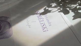 Alexandra Stréliski   À Propos D'INSCAPE  About INSCAPE