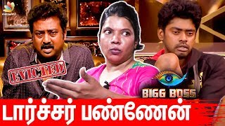 Sandy'ஐ வெச்சி செய்வேன்! : Kajal Pasupathi Interview About Sandy | Bigg Boss 3 Tamil | Saravanan