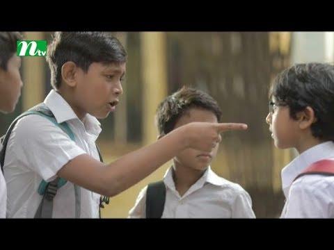 Uddipan Bangla Natok- Kira | Episode 136 | New Bangla Natok