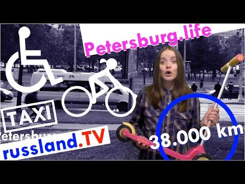 Top seltsamste Russlandreisen! [Video]