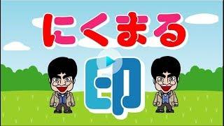 mqdefault - 「家売るオンナの逆襲」1話感想!!【youtuber必見!!】