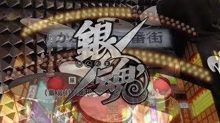 銀魂-ポロリ編OPFullGintama.Porori-hen