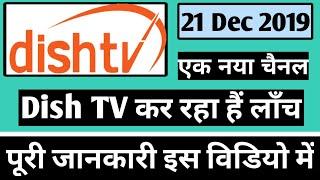 Good News! Dish TV launch 1 new Movies channel 21 Dec 2019   Dish TV