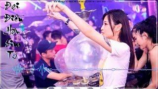 Đại điền hậu sinh tử remix - (Nha Đản Đản) - nhạc tiktok gây nghiện - Bảo Nam Nonstop