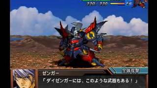 スーパーロボット大戦OG ダイゼンガー戦闘シーン