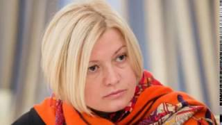 Ірина Геращенко показала неочікуване Aрхівне Фото