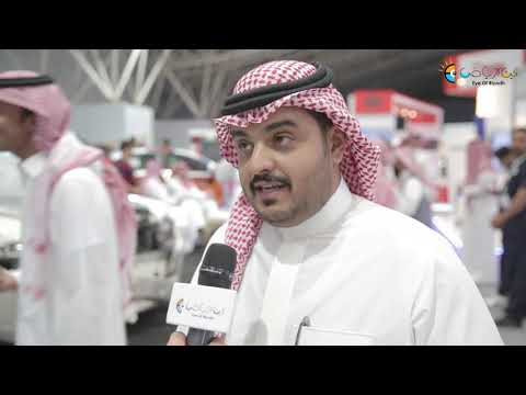 Second Women Car Show starts in Riyadh
