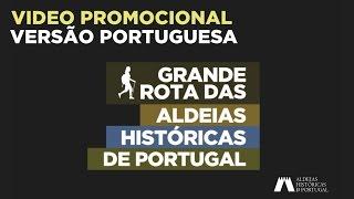 Descubra o Centro de Portugal a pé ou de bicicleta.