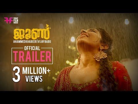 June Official Trailer - Rajisha Vijayan, Joju George