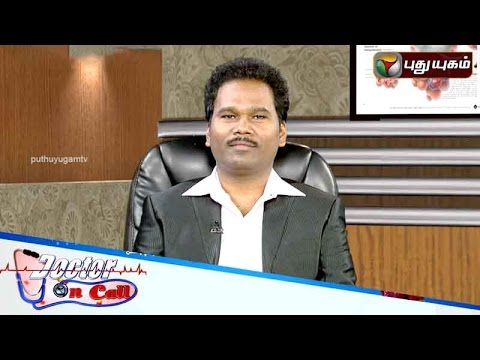 Doctor-On-Call-11-08-2016-Puthuyugam-TV