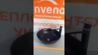 Умивальник накладний керамічний матовий, Invena Dokos, діаметр 39,5 см, висота 13,5 см від компанії Vemar - все для дому - відео