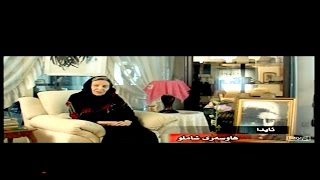 Ahmad shamlou احمد شاملو Interview - My best stundent is Korosh Hamekhani - کوروش همه خا نی