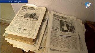Съемочная группа НТ побывала в редакции «Солецкой газеты»