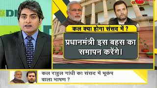 DNA: Will opposition be able to pass the no-confidence motion despite dwindling number of votes?