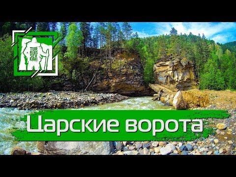 Царские ворота | Волчьи ворота #кавказ #горыкавказа #кавказтуризм #путешествия #туризм #природа #КЧР