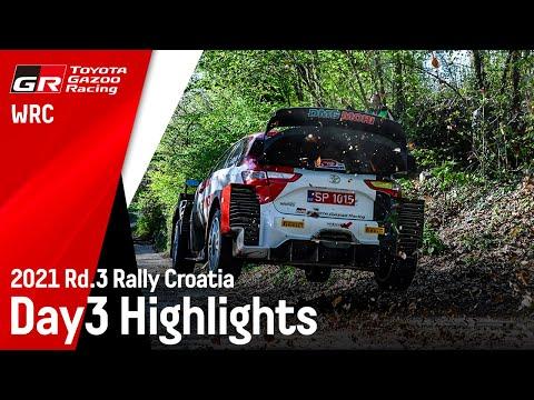 オジェが優勝 WRC 2021 第3戦ラリー・クロアチア ヤリスWRCのDay3ハイライト動画