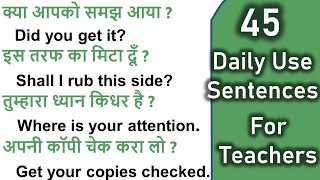 Classroom English For Teachers | English Speaking Practice |  English Sentence Used At Classroom