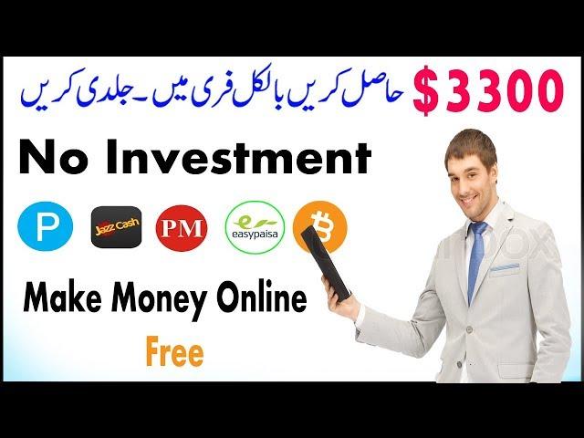 bitcoin earning in pakistan