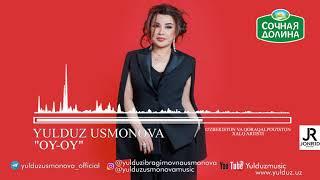 YULDUZ USMONOVA -OY OY(2020)