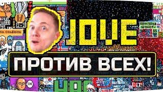 СРОЧНЫЙ СБОР СНГ-СТРИМЕРОВ ● Jove, Hard Play и Bratishkin