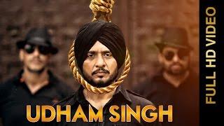Udham Singh  Sukhwinder Sukhi