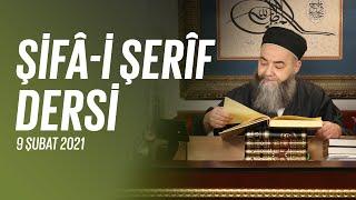 Şifâ-i Şerîf Dersi 105. Bölüm