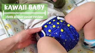 Kawaii Baby One Size Happy Leak-Free Cloth Diaper Cover Review + Fit On Toddler
