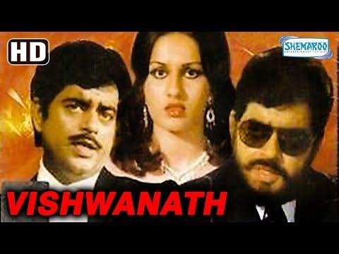 vishwanath 1978 hd and eng subs shatrughan sinha reena roy p