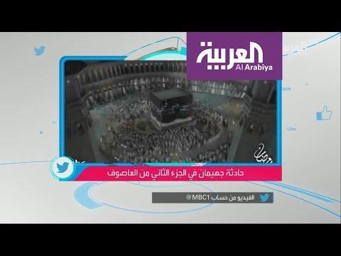 العرب اليوم - شاهد: مسلسل