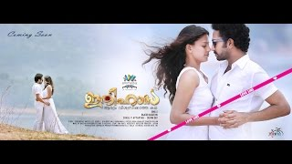 Ithihasa - Official Trailer