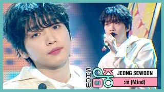 [쇼! 음악중심] 정세운 - :m (Mind) (JEONG SEWOON - Mind), MBC 210109 방송