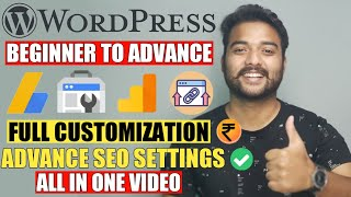 How To Start a Blog on Wordpress in 2020 | Wordpress Tutorial for Beginners to Advance in Hindi