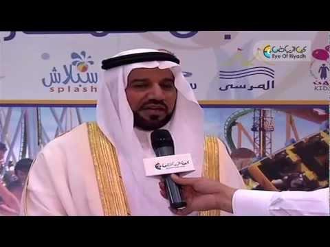 Mohammad Al-Mojil  - Investor