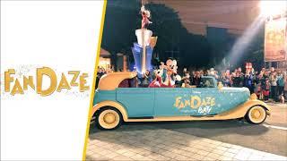 Disney FanDaze Farewell Street Party Parade - Soundtrack
