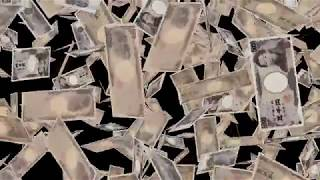 Japans currency   Japans currency raining   Royalty Free Footages